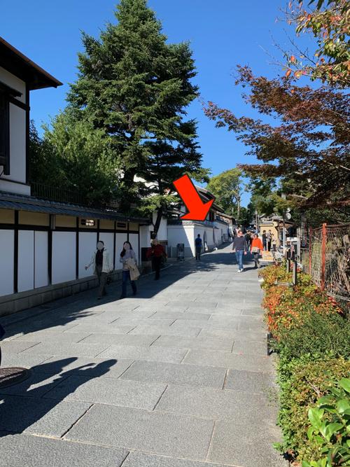 アメックス京都特別観光ラウンジ入り口