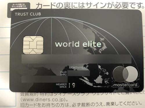 コンパニオンカード
