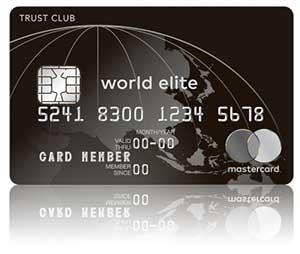TRUST CLUB worldエリートカード