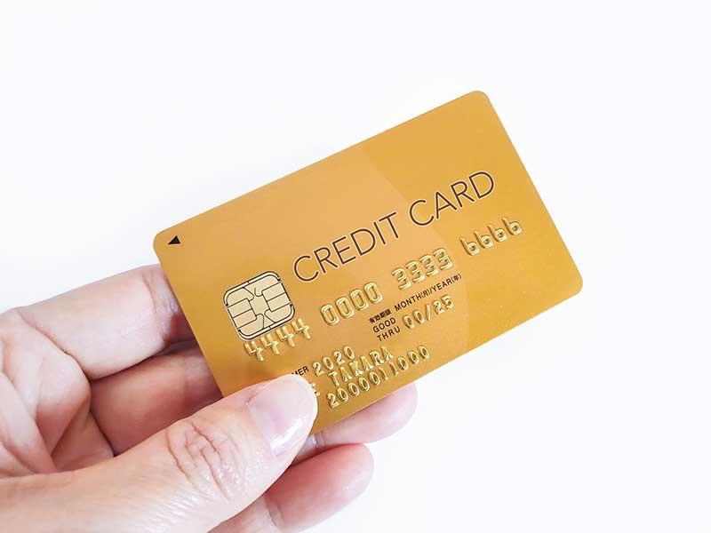 おすすめゴールドカード